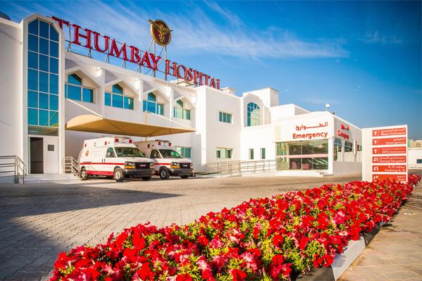 Thumbay Hospital in Dubai