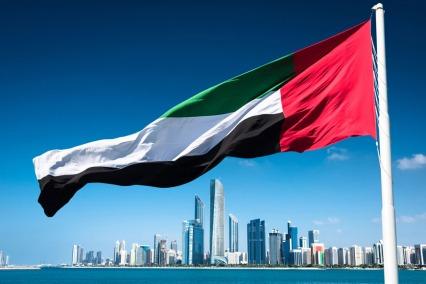 Dubai's Royal Family Welcomes A Baby Girl
